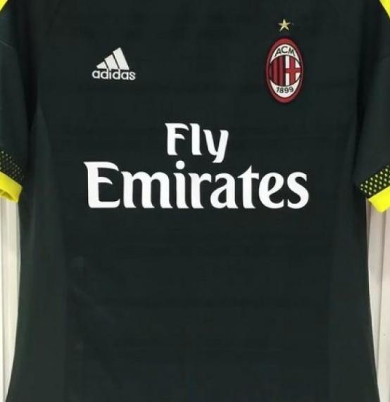 Футбольная форма клуба Милан (выездная 3)