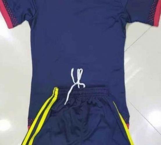 Детская форма сборной Колумбии (гостевая)
