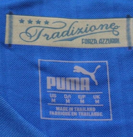 Футбольная форма сборной Италии (домашняя)