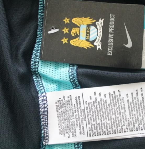 Футбольная форма клуба Манчестер Сити (гостевая)